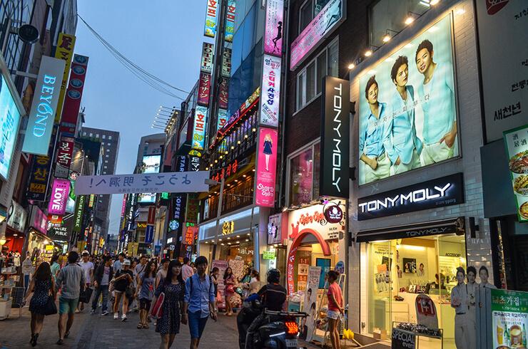 south korea fashion